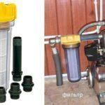 Как самостоятельно сделать фильтр для воды для колодца