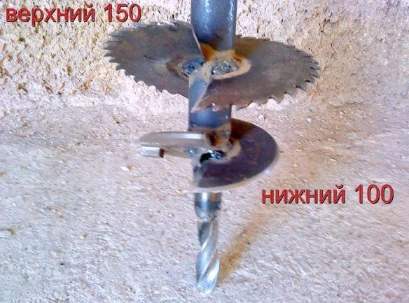 Изготовление бура из двух дисков