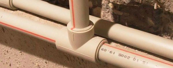 Полипропиленовые водопроводные трубы.