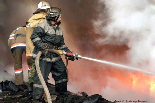 Борьба с огнём