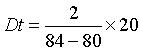 Формула расчета достаточно проста