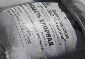 Хлорирование – один из самых решительных и распространённых методов защиты, но хлорная известь должна настояться перед применением