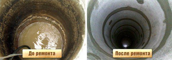 На фото - шахта до чистки и после