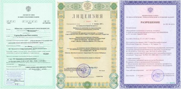 Необходимый набор документов для артезианской скважины.