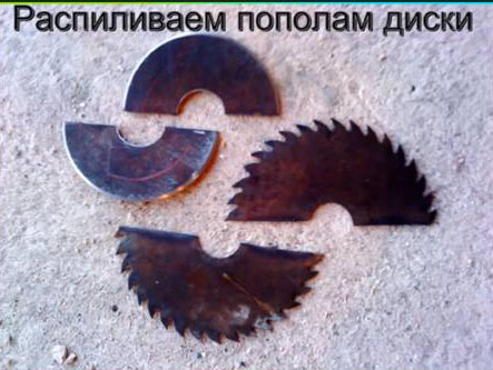 Подготовленные диски распиливаем пополам.
