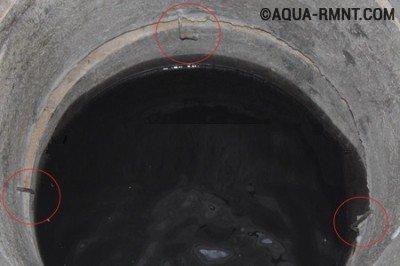 Произведен демонтаж при смещении бетонных колец.
