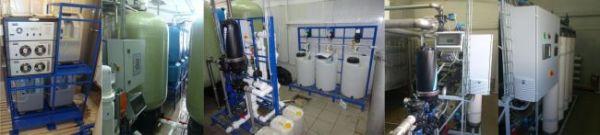 Различные озонаторы для окисления сероводорода.