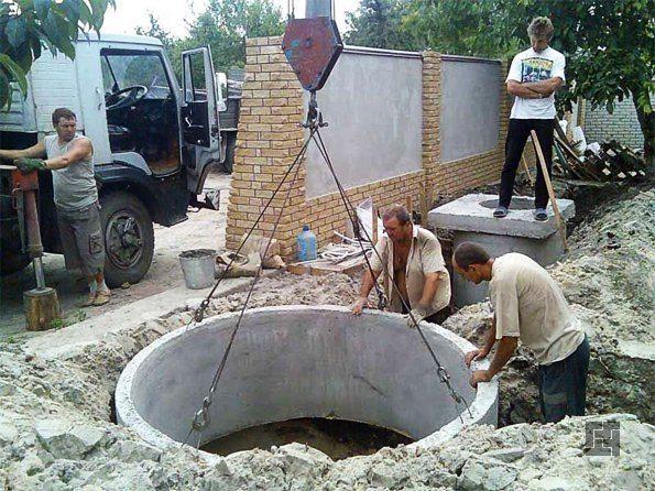 Гомель купить гидроизоляцию